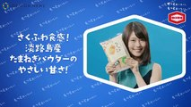 Toutes les 10 espèces] Kasumi Arimura, des bonbons élection générale de Kameda agissant aussi comique et lunettes mignon apparition dans le dialecte du Kansai trop délicieux « film de joie