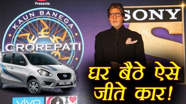 Kaun Banega Crorepati 9: Show Can make you win a CAR also; Here's How | FilmiBeat