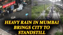 Mumbai Rain : Heavy rain leads to severe water logging, high tide alert raised | Oneindia News