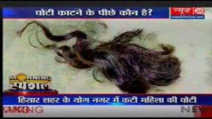 Delhi NCR में चोटी चोर की दहशत