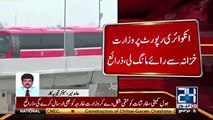Jamhoriat Kay Naam Par Corruption Ki Hifazat Ki Ja Rahi Hai,Hamid Mir Ki Shehbaz Sharif Kay Metro Mein Corruption Par Sh