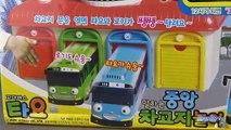 Des voitures fr dans disney pixar tous les jouets français sur super héros et compagnie
