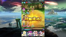 「Tales of Link」 Soul Arena ~ Asbel: Path of Water - Mania