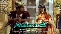 Humayun Saeed, Mehreen Jabbar Ft. Humayun Saeed - Kahaniyan Drama Serial | jazba e Dil