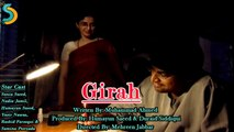 Humayun Saeed, Mehreen Jabbar Ft. Humayun Saeed - Kahaniyan Drama Serial | Girah
