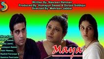 Humayun Saeed, Mehreen Jabbar Ft. Humayun Saeed - Kahaniyan Drama Serial | Maya
