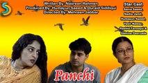 Humayun Saeed, Mehreen Jabbar Ft. Humayun Saeed - Kahaniyan Drama Serial | Panchi