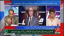 PSO Kay MD Imran ul Haq Ki Salary 37 Lakh Hai -Rauf Klasra