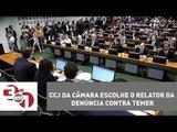 CCJ da Câmara escolhe o relator da denúncia contra Michel Temer