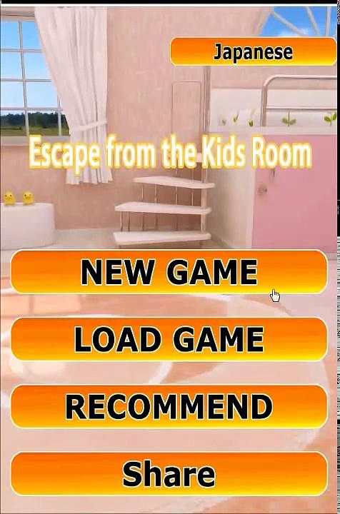 Escape Games Trading Room Walkthrough (NEAT ESCAPE)