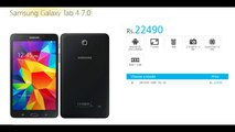 Top 10 samsung Tablets | Best samsung tablets | samsung tablets price and specification.