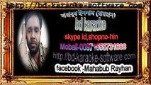 bondhu re tor buker vitor_by F a sumon & shilpi biswas【bangla Karaoke With Lyrics)