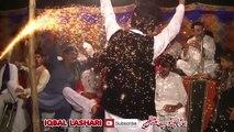 Main Mahi Kho Tu Pani Da Singer Iqbal Lashari Saraiki Latest 2017 song