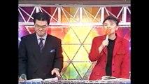 オールスター感謝祭'97秋クイズ賞金2億円12
