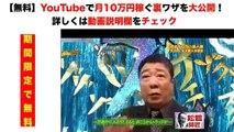 【ゾッとする話】笑福亭鶴光「松鶴師匠」