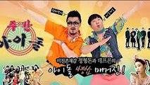 Weekly Idol Season 1 Episode 318 Episode 318 ENG SUB