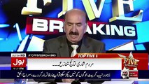 Top Five Breaking on Bol News – 30th August 2017