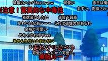【米付き】【Fate】ネロ様が歌うクリスマス ソングがめっちゃ可愛い【パドるパドる】  /高画質・高コメント・60fps【ニコニコ動画】