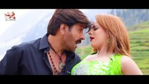 Pashto New Songs 2017 Jurm Ao Saza Film - Raees Bacha & Nazia Iqbal Pashto New Songs 1080q