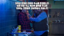 제인 도 초고화질 감상 - full 고화질/torrent 다운로드
