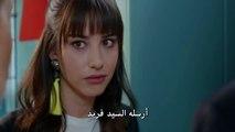 Dolunay 10 - مسلسل البدر - إعلان الحلقة 10 مترجمة للعربية
