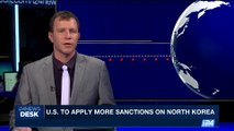 i24NEWS DESK | U.S. to apply more sanctions on North Korea | Thursday, August 31st 2017
