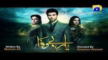 Yaar e Bewafa - Next Episode 10 Teaser | HAR PAL GEO