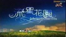 Engsub Meteor Garden Ep 21 流星花園- video dailymotion