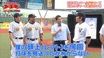 2017/07/17 松井秀喜 リアル野球BAN 1/2