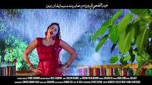 Pashto New HD Film - JURAM O SAZA - Arbaz khan , Jahangir khan , Ajab gul