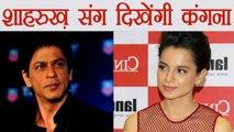 Shahrukh Khan and Kangana Ranaut to WORK TOGETHER in Sanjay Leela Bhansali NEXT ! | FilmiBeat