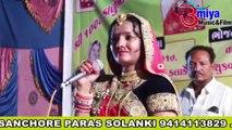 Marwadi Song | Haras Haras Mhari Gau A Mata | Lalita Pawar - Live - ((FULL Video)) | Gau Mata Bhajan | Rajasthani New Song 2017 | Anita Films | 1080p HD