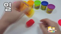 Comte Corée Apprendre nombres pâte à modeler à Il avec Jouer pour aider les enfants à apprendre jeu de nombres dit nombres de 1 à 10 tout-petits jeux de mots