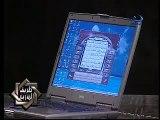 الدكتور محمد هداية برنامج طريق الهداية الحلقة 52