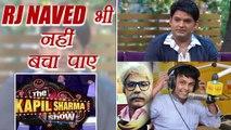 Kapil Sharma Show: RJ Naved की धमाकेदार एंट्री फिर भी शो हुआ बंद | FilmiBeat