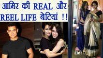 Aamir Khan REAL and REEL life Daughters Fatima – Ira CELEBRATE EID; Watch   FilmiBeat
