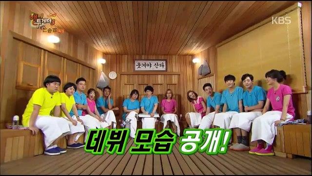 Hé lộ hình ảnh lần đầu lên tivi xinh như búp bê của Nam Ji Hyun