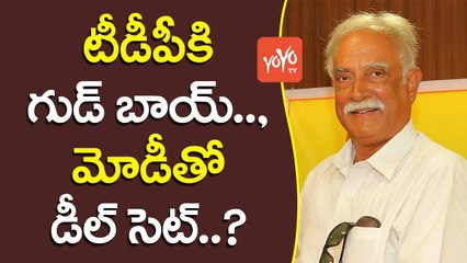 టీడీపీ కి గుడ్ బాయ్.., మోడీతో డీల్ సెట్ .? | TDP Ashok Gajapathi Rao Join To BJP | YOYO TV Channel