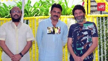 పవన్ కి చిరు సర్ ప్రైజ్ గిఫ్ట్ | Megastar Chiranjeevi Surprise Gift to Pawan Kalyan on His Birthday | YOYO TV CHANNEL