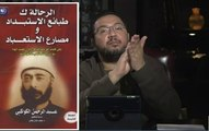 طبائع الاستبداد ومصارع الاستعباد ، عبد الرحمن الكواكبي ، الإنتخابات ليست كلّ الديموقراطية