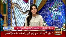 The Morning Show 3rd Sep 2017 Eid Special