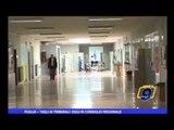 Puglia | Tagli ai Tribunali oggi in Consiglio Regionale