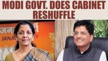 Modi Cabinet Reshuffle: Piyush Goyal gets Railways, Nirmala Sitaraman gets Defence |Oneindia News