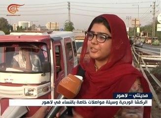 مدينتي: الركشا وسيلة المواصلات الخاصة بالنساء في ...