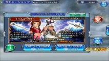 【DFFOO 無課金】エアリスガチャ37連 追加ガチャ!ダメ!ゼッタイ!