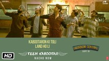 Teen Kabootar Video Song - Farhan , Gippy , Arjunna Harjaie ft Raftaar Divya Mohit - Lucknow Central 2017 ( GCMovies )