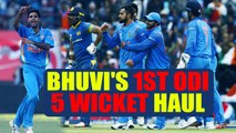 India vs Sri Lanka 5th ODI : Bhuvneshawar Kumar take 1st 5 wicket haul in ODI | Oneindia News