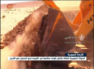 الجيش السوري على بعد كيلومترات من القاعدة المحاصرة ...
