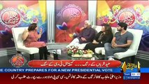 Eid Special Transmission On Capital Tv – 2nd September 2017 (10:00 PM To 11:00 PM)