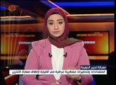 نشرة الأخبار | نشرة الثامنة | 2017-09-03